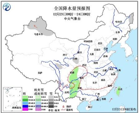中国中东部将遭雾霾侵袭 四川云南局地将有大雾