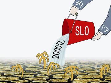 """央行向市场""""注水""""3000亿应对钱荒。"""