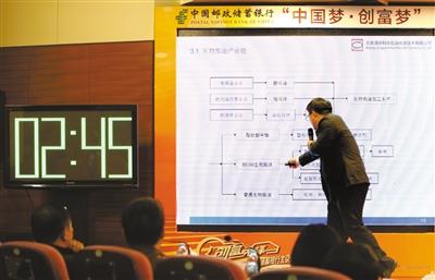 11月26日,创富大赛北部赛区复赛,选手向评委和嘉宾介绍公司的生物产业链。新京报记者 黄月 摄