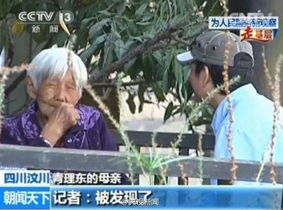 县委书记母亲捡废品引关注儿子忙抢险自己寂寞-