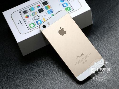 轻松变土豪 iPhone5S广州报价仅4399元