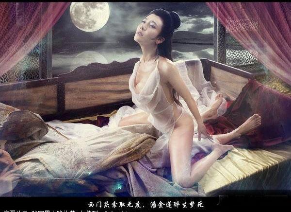超大尺度 新版金瓶梅电影剧照抢先看
