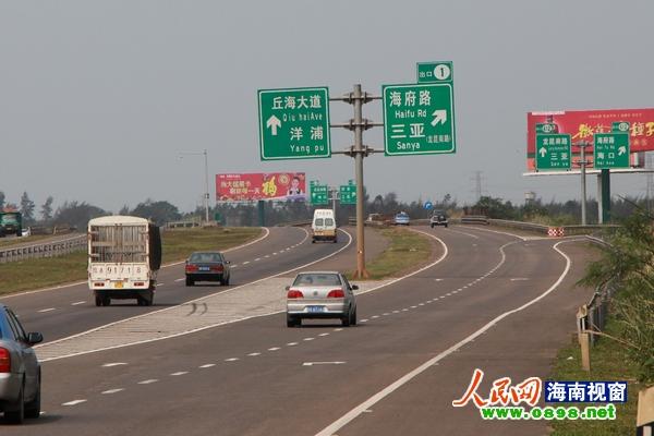绕城高速换标志牌 指向明确不再晕(组图)图片
