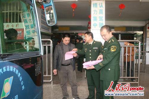 广西那坡边防拓展宣传渠道强化出入境法规宣传(图)