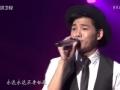 《金钟奖中国音超片花》孔令奇《爱的就是你》