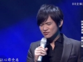 《金钟奖中国音超片花》卓义峰《哭不出来》