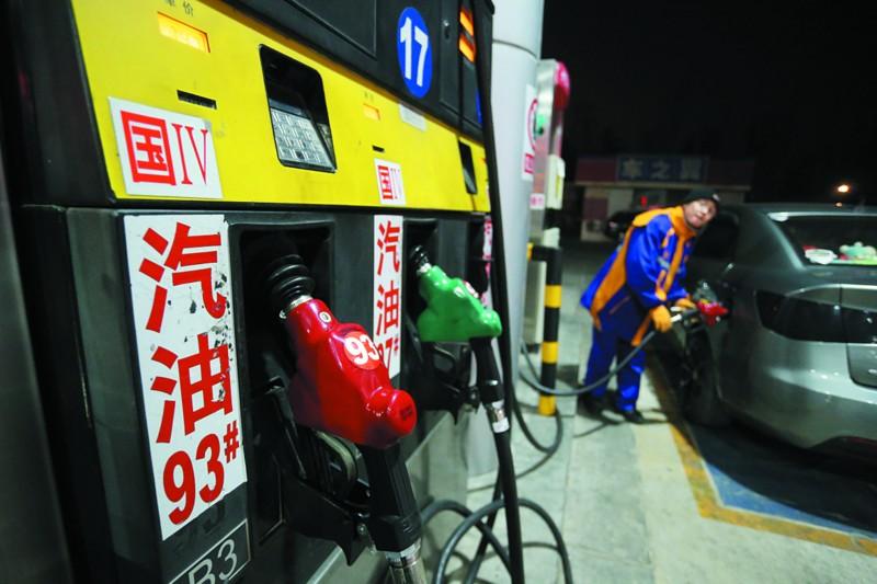 """青岛93号汽油价格_国四""""价""""到! 93号汽油:每升7.7元97号汽油:每升8.26元(图 ..."""