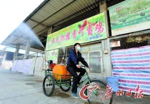昨日,江村活禽交易市场对市场进行消毒.图片