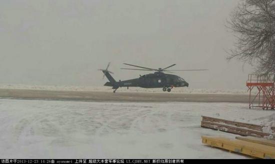 中国新型直-20军用直升机成功首飞。