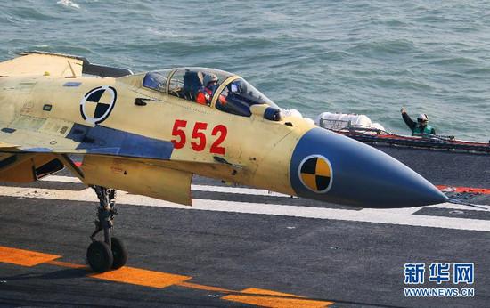 """歼―15舰载机在""""辽宁舰""""上准备滑跃起飞。"""