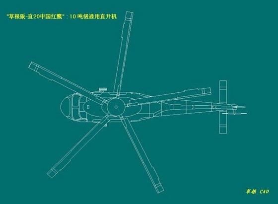 直-20直升机噪音低有利隐形 或可吊挂4吨重装备