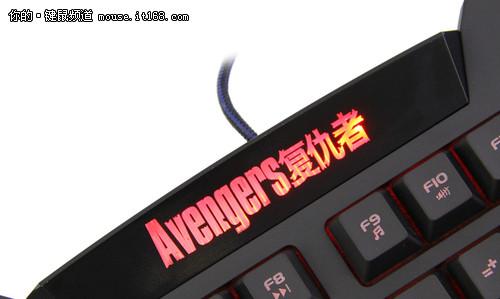 凌豹复仇者七色全背光键盘