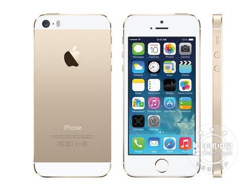 金光闪闪真土豪 iPhone 5S韶关仅售4550