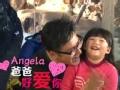 《爸爸去哪儿片花》20131227 预告 王岳伦私信示爱王诗龄 催泪告白感谢女儿