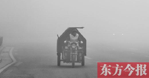 东方今报打造雾霾天防护手册 为你的衣食住行支招护航