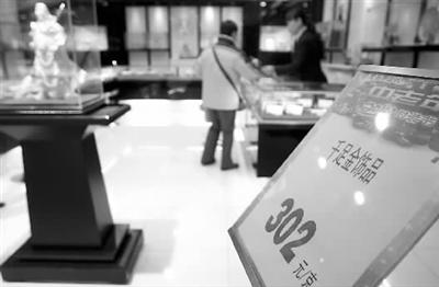 """黄金套牢中国大妈_黄金价格持续走低 """"中国大妈""""被套牢(图)-搜狐滚动"""