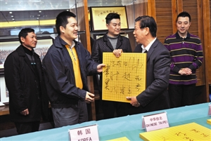世界围棋好手 参观珠江钢管