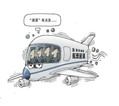 关于铁路安全的手绘图