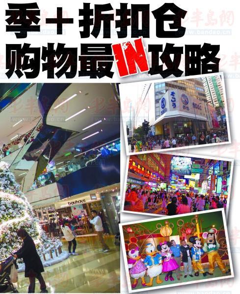青岛中旅总社的王总表示,元旦后,各大品牌也会有一些新品上市,很可能