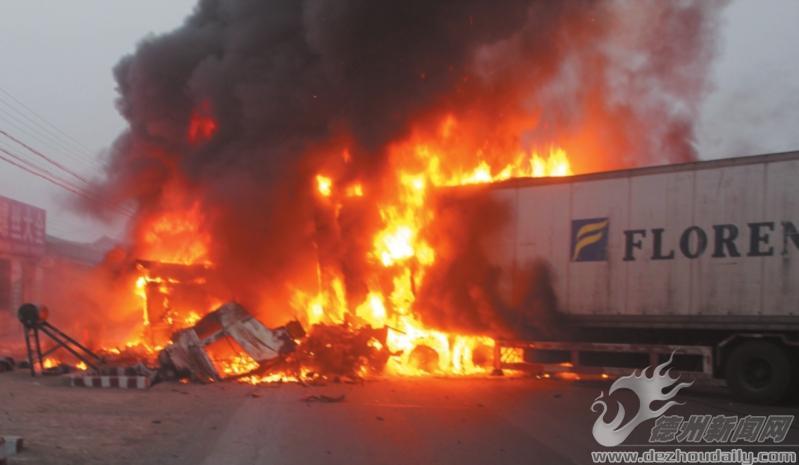101省道货车相撞起火 距加油站不足20米