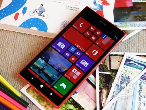 Lumia 1520正面图片