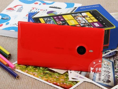 Lumia 1520背面图片