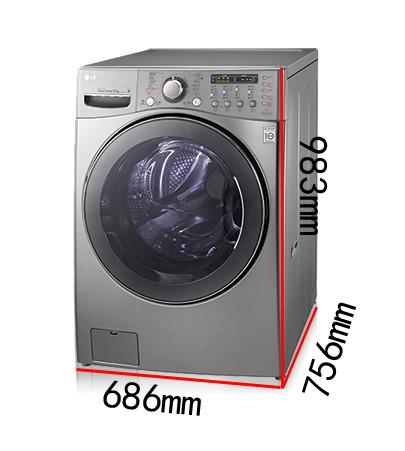 高大上完美精品 LG17公斤超大滚筒简评(2)