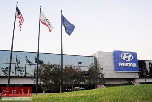 现代汽车公司位于加利福尼亚州的美国总部