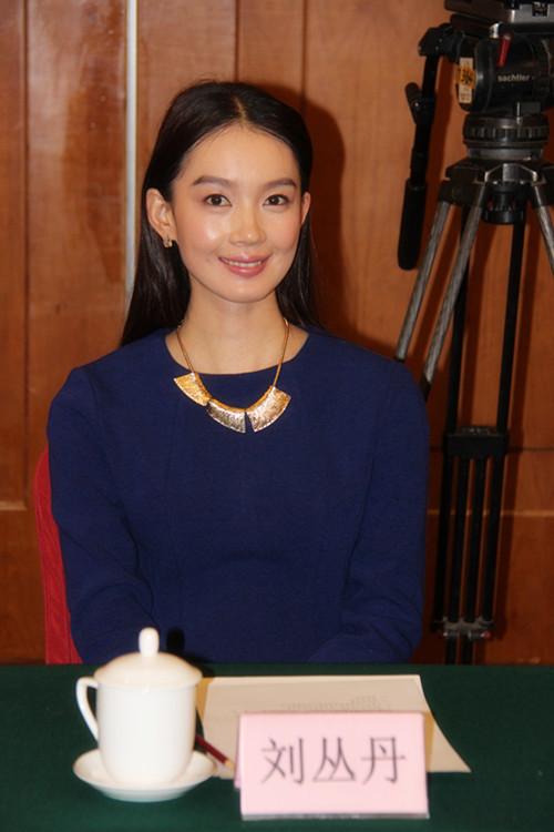 刘丛丹_《毛泽东》今日开播 刘丛丹诠释最完整版杨开慧-搜狐娱乐
