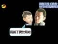 """《爸爸去哪儿片花》20131227 预告 摇头娃娃之""""屁篓子""""石头再发威"""