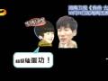 """《爸爸去哪儿片花》20131227 预告 摇头娃娃之天天""""家传绝学""""磕蛋功"""