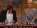 《周六夜现场片花》帕里斯·希尔顿接受SNL采访 被主持人调侃
