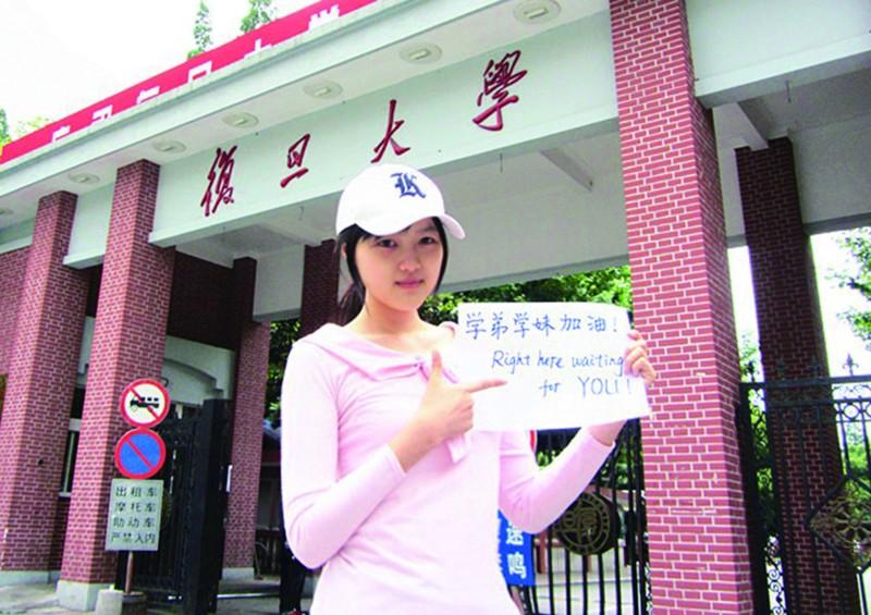 复旦21岁学霸生活照_复旦女神学霸是位青岛小嫚 毕业于青岛二中(图)-搜狐青岛