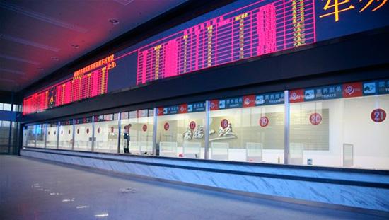 南通汽车东站 预计2014年1月8日投入运营|南通|客运