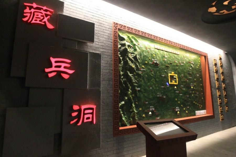 河南2000万元建曹操藏兵洞 机关密室错综复杂 组图