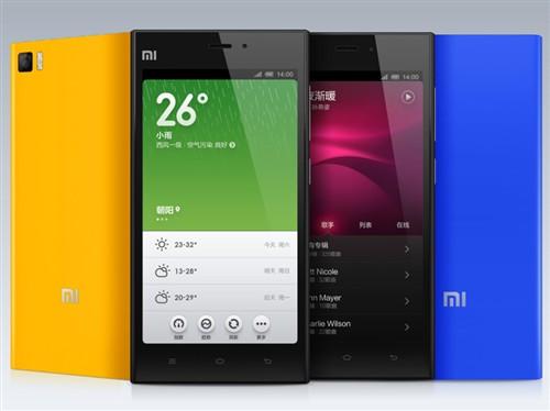 电信小米手机官网_发烧友首选机型 小米手机3售价1999元-搜狐滚动