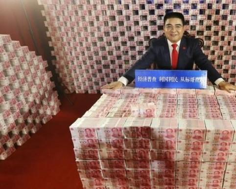 实拍一堆钱的照片_第2页 :2 [点击图片进入下一页]       陈光标用16吨人民币堆钱墙:钱