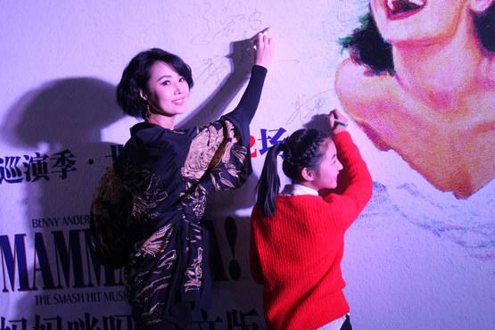 姜宏波与张子枫
