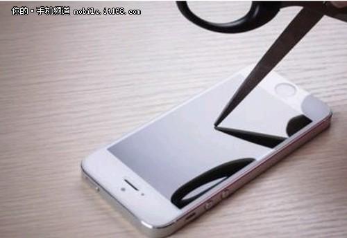 X-MAX屏幕保护神 买苹果5s贴膜送手机壳