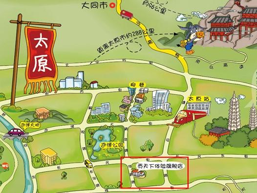 贡天下山西馆手绘地图(部分)