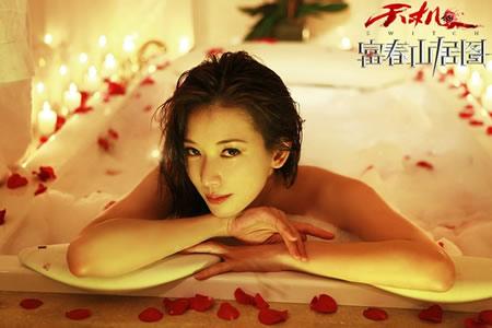 杨幂色片_杨幂刘亦菲章子怡柳岩赵薇 图揭女星湿身裸体出浴照