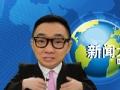 大脸播:博尔特向中国老司机下战书