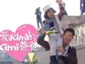 《爸爸去哪儿片花》20131227 预告 曝小志催泪私信 誓做儿子永远的超级英雄
