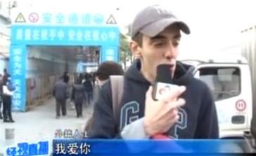 武汉女主播街采外籍男遭骚扰:给我看看你的胸
