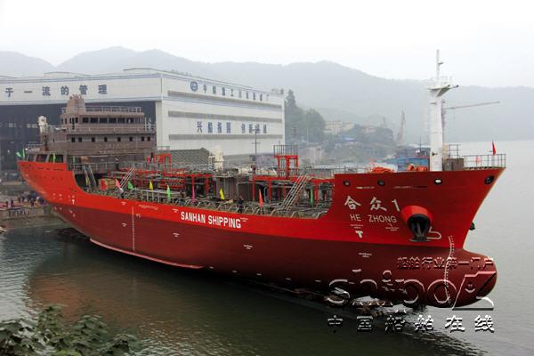 川船重工首艘2450吨不锈钢化学品船下水(图)图片