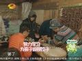 《爸爸去哪儿片花》第十二期 吃饭篇 萌爸萌娃摆水饺宴 王岳伦吃到幸运饺
