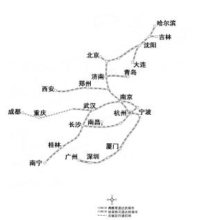 最新铁路运行图调整_春运火车票今天开售 全国铁路列车运行今起大调整(组图)-搜狐滚动