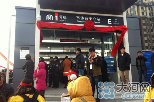 郑州/新闻流:郑州地铁一号线开通12时市民可购票乘坐(组图)