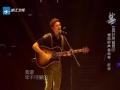 《中国好声音-第二季演唱会片花》尼克《unbreakable》