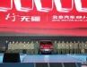 北京汽车BJ40上市 售价14.68-18.68万元!